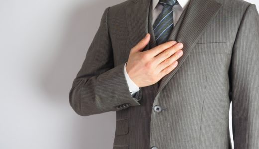 男性の婚活パーティーの服装は私服とスーツどっちで参加すべき?