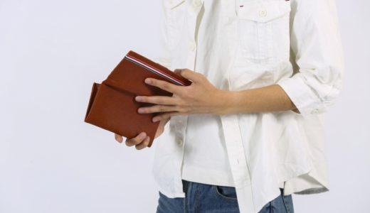 付き合う前のデート会計時に割り勘にする具体的方法