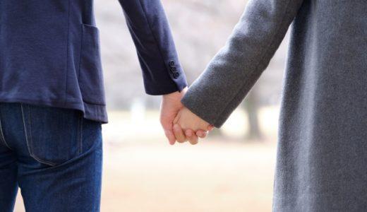 付き合う前の初デートで手をつなぐ最適なタイミングや条件とは?