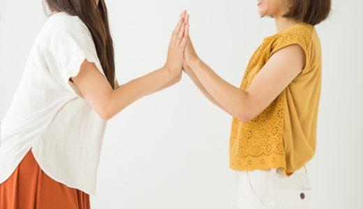 婚活パーティ―は友達と参加するな!一人参加が最強の理由