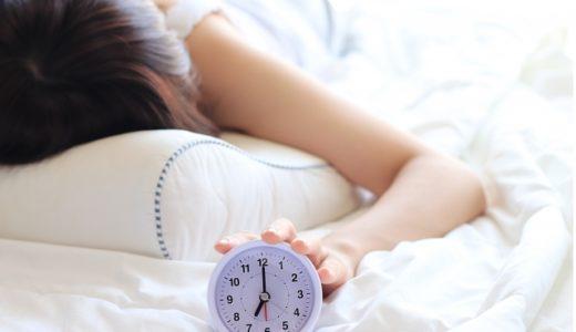 デートで遅刻する心理とは?彼女の遅刻癖を一発で治した方法を紹介する