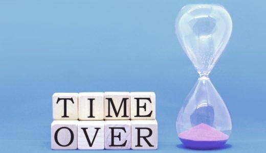 マッチングアプリの初デートでの遅刻を高確率で許してもらう方法
