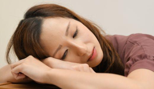 婚活疲れを引き起こす原因とは?やめたくなった時にすべきこと