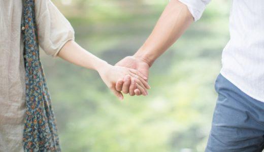 婚活の同時進行で相手を選べない場合の交際相手の決め方