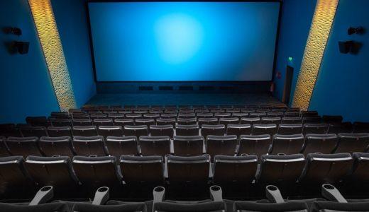 マッチングアプリで初めて会うのに映画デートはあり?