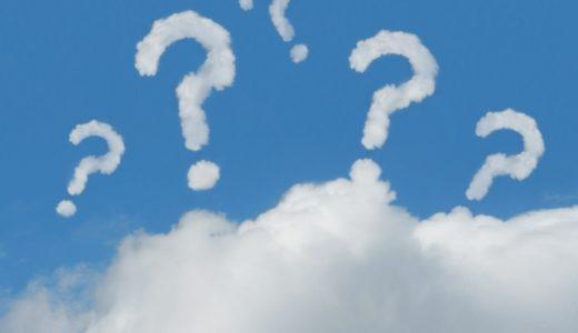 マッチングアプリで何回も同じ質問をしてくるのはなぜ?