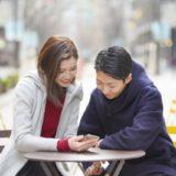 マッチングアプリで友達作りはできるのか?友達になる具体的方法