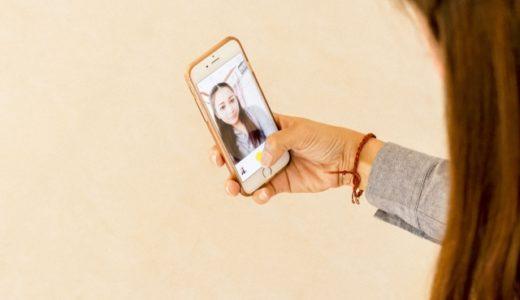 マッチングアプリで自分の写真を載せていない女の心理とは?